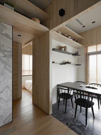 三室两厅北欧风格其他区域图