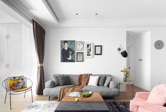 10-15万90平米三室两厅现代简约风格客厅图