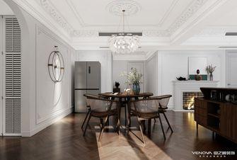 140平米四室两厅法式风格餐厅装修案例