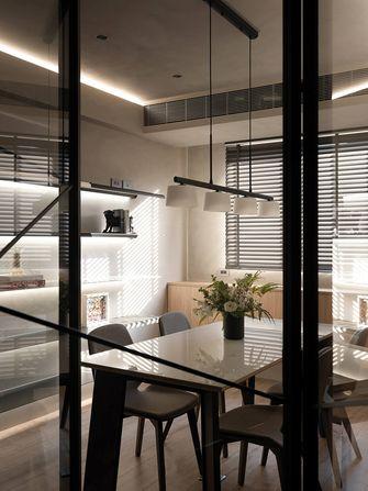 20万以上100平米三室两厅现代简约风格餐厅欣赏图