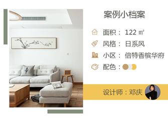 富裕型120平米三日式风格客厅图片大全