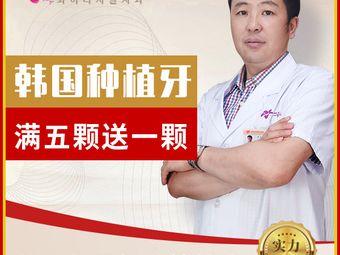 威海华怡数字化口腔医院·技术总院
