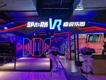 SPAAARK VR+超级乐园(万达店)