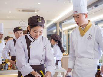 美味学院烹饪厨艺培训