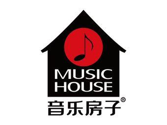 音乐房子(漫街店)