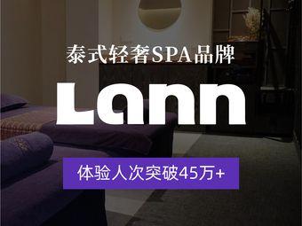 LANN I 蘭·泰式古法按摩(万象城店)