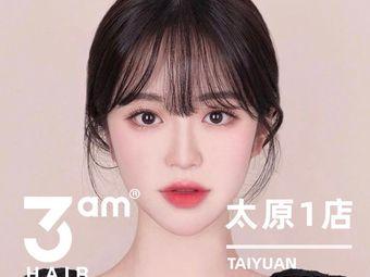 3am hair salon(新天地店)