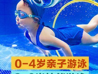 贝瑞特亲子游泳成长中心(喜盈门.范城店)