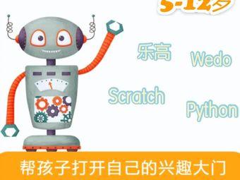 星晟编程STEM教育乐高机器人少儿编程
