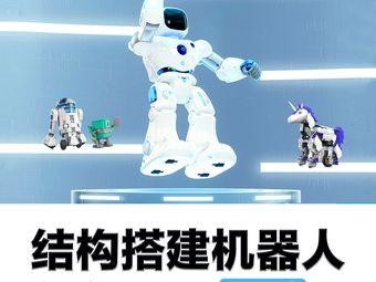 奇诺乐高机器人