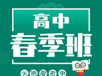 新東方中小學全科輔導(凱旋門校區)