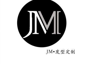 JM发型定制(新湖二路店)