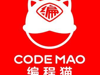 编程猫(西溪体验中心)