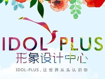 IDOL-PLUS(财富中心店)