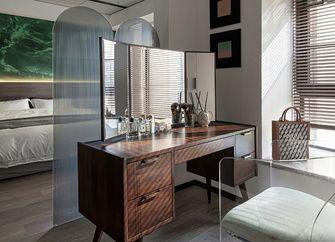 三室两厅现代简约风格书房图