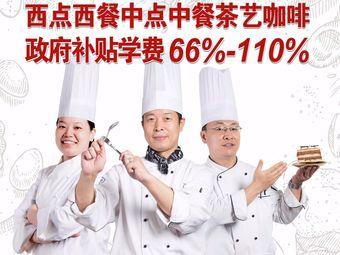 上海凯达烘焙厨艺茶艺培训学校(三林总校)