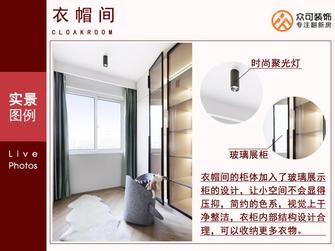10-15万80平米三室两厅现代简约风格衣帽间装修图片大全