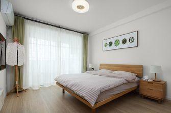 80平米北欧风格卧室欣赏图