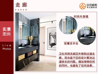 富裕型80平米三室两厅现代简约风格走廊装修案例