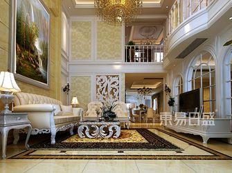140平米复式新古典风格客厅装修图片大全