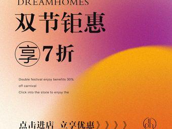 DREAMHOMES(万达店)