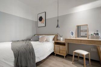 5-10万70平米北欧风格卧室装修案例