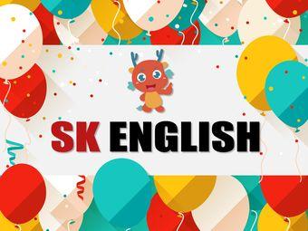 酷儿教育·SK英语(玉函校区)