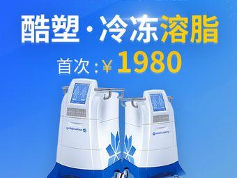 上海玫瑰医疗美容医院Vcharm