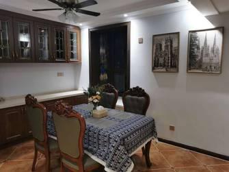 15-20万140平米一居室美式风格餐厅效果图