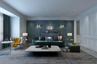 经济型140平米四室四厅法式风格其他区域图片大全