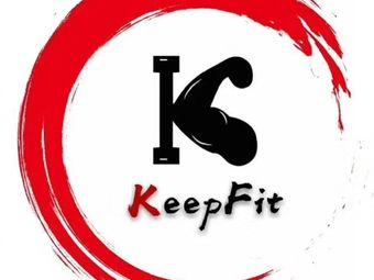 Keep Fit体能训练中心