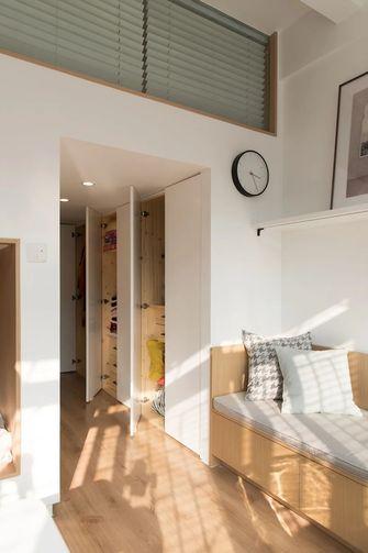 经济型30平米以下超小户型现代简约风格客厅装修效果图
