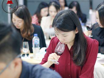葡萄酒侦探社·品酒培训·酒会定制