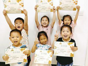 西安启发儿童成长中心