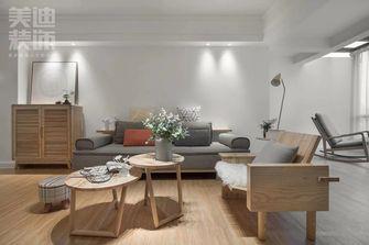 140平米四室两厅日式风格客厅设计图