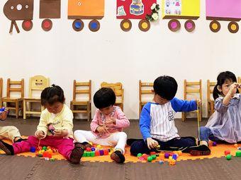 摩法课堂国际早教日托中心