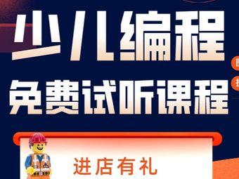 乐侨科技中心(幸福城校区)