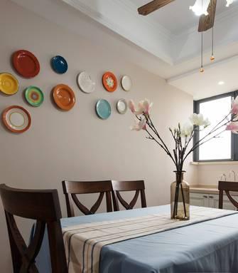 富裕型110平米三室一厅美式风格餐厅装修图片大全