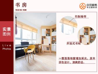 富裕型三室两厅日式风格书房设计图