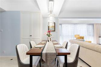 富裕型140平米四室两厅美式风格餐厅装修效果图