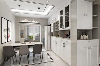 15-20万140平米三室一厅轻奢风格餐厅装修效果图
