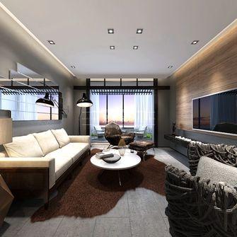 140平米四室三厅现代简约风格客厅图片