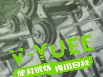 V-YUEE mthd小团体私教训练中心