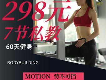 魔立方健身私教工作室(千禧店)