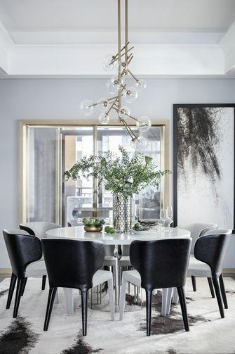 3万以下110平米三室一厅现代简约风格餐厅图