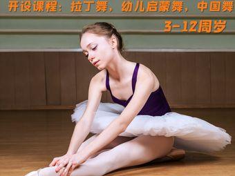 西尚艺术舞蹈·考级培训