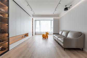 5-10万90平米北欧风格客厅装修效果图