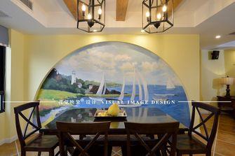 140平米四室一厅美式风格餐厅欣赏图