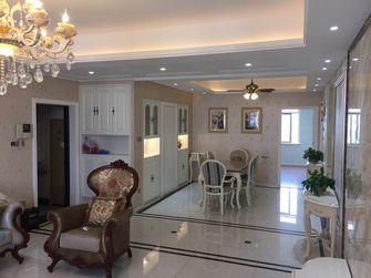 15-20万130平米三室两厅欧式风格餐厅图