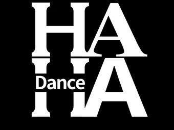 HAHA街舞工作室